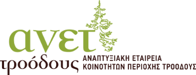 ANET TROODOS LOGO 391x150 compressed